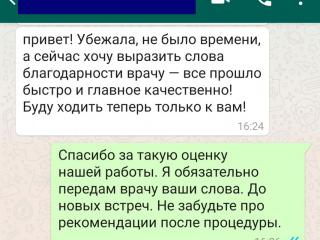 otzyv-whatsap
